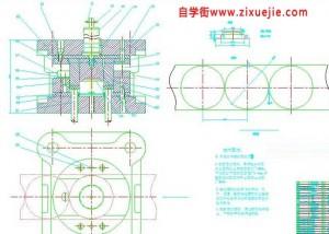 UG在汽车模具结构设计中的应用