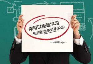 UG视频教程共【1015G】全部免费下载!