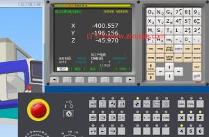 数控仿真系统软件免费下载