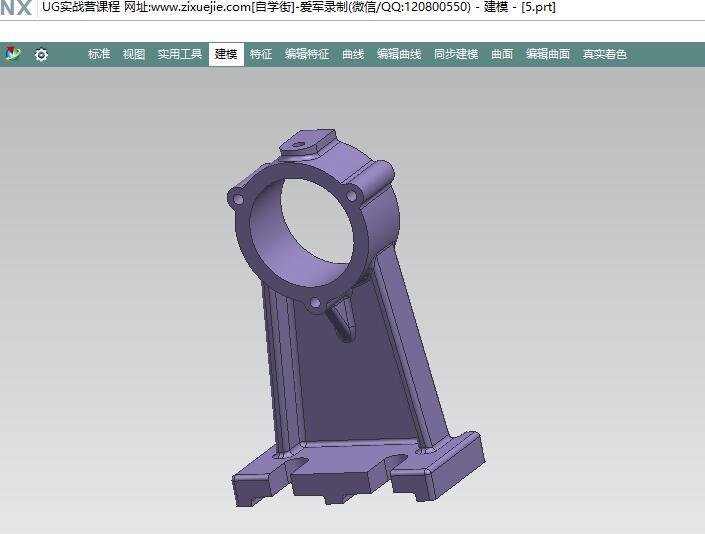 在win10系统UG.NX10.0全屏模式鼠标滚轮不能切换工具栏解决方法