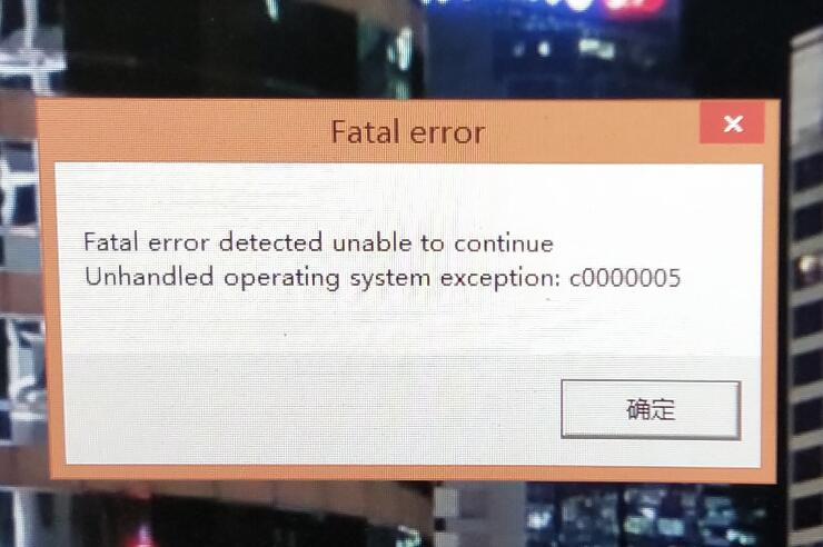 UG启动时出现fatal error detected unable to continue错误的解决方法